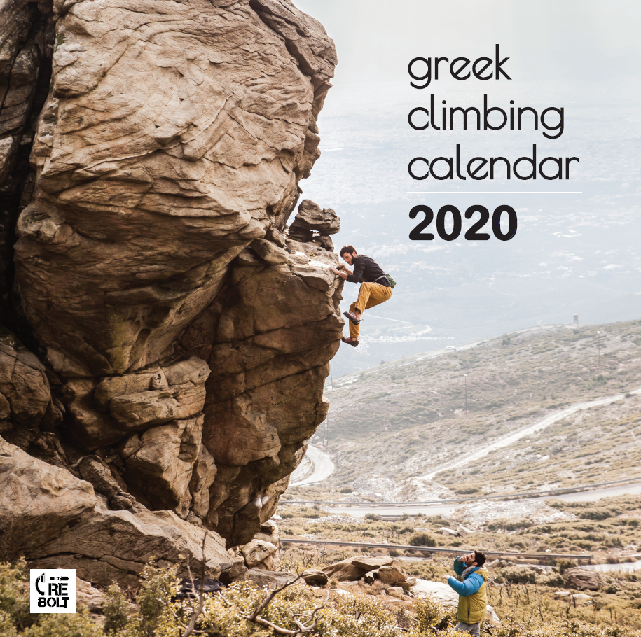 The new greek climbing calendar 2020 is ready!