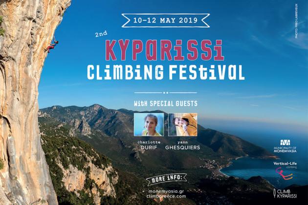 2o φεστιβάλ αναρρίχησης στο Κυπαρίσσι
