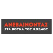 6 Anevenontas Logo 200 200